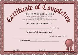 free certificate of completion template there is a free certificate of completion template with attractive