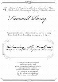 formal farewell party invitation card with black and white color