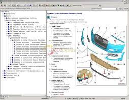 audi wiring diagrams pdf audi wiring diagrams