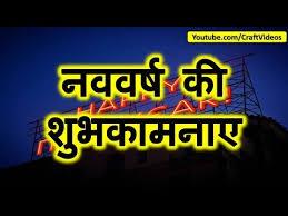 Happy New Year 2020 Whatsapp Status Video, Shayari, Quotes ...