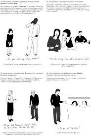 частых ошибок в английском языке сканов  25 частых ошибок в английском языке 8 сканов