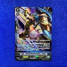 อัศวินแห่งแดดสาดส่อง, คารินุส : TCGTH - Trading Card Game TH