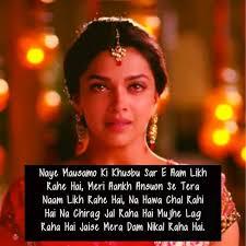 whatsapp dp sad images hindi