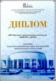 Где можно заказать дипломную работу в Тольятти Решение   Контрольные курсовые на заказ в Миассе