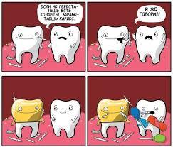 Заказать и купить диссертацию по стоматологии Украина Диссертация по стоматологии