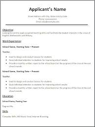 Teaching Resume Template Free Simple High School Teacher Resume Template English Tutor Updrillco