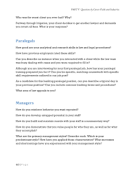 interview essay questions college paper academic writing service interview essay questions