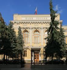 Banco de Rusia