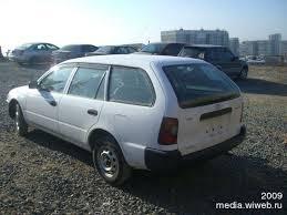 2002 Toyota Corolla Wagon - Partsopen