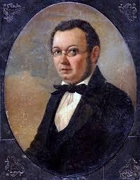 Ершов Пётр Павлович Википедия