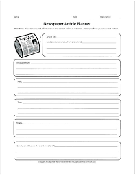 Newspaper Article Layout Template Starmail Info