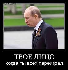 Отношения между США и Россией могут стать еще хуже, - Тиллерсон - Цензор.НЕТ 4670