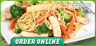 slideshow panda garden chinese food delivery stamford ct