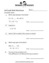 Kids. free printable worksheets 3rd grade: Rd Grade Math ...