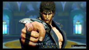Fist of the north star story