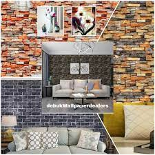 Exotic Wallpapers 3D Quality Bricks ...