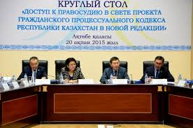 in aktobe city the republican round table on discussion of the cpc draft of rk in the new edition took place