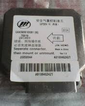 Для автомобиля lifan 520 <b>контроллер подушки безопасности</b> ...