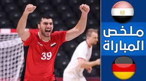 ملخص مباراة مصر والمانيا لكرة اليد 🔥 تاهل تاريخي للفراعنة HD - YouTube