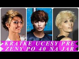 Top 20 Kratke Ucesy Pre Zeny Po 40 Na Jar 2018 смотреть онлайн на