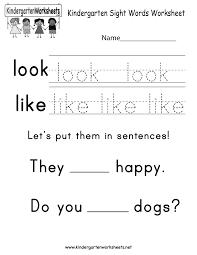 Free Printable Worksheets For Kindergarten Sight Wordsll