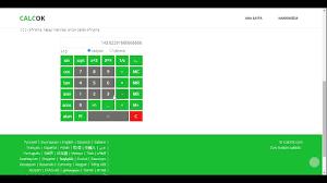Bilimsel hesap makinesi online - YouTube