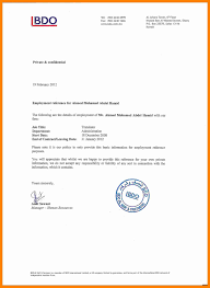 Example Certificate Employment Certificate Sample For Private Nurse