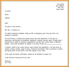 10 Cover Letter For First Job Memo Heading