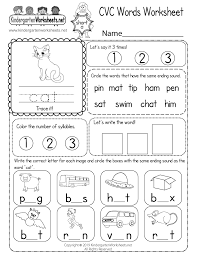 Pdf drive investigated dozens of problems and listed the biggest global issues facing the world today. Cvc Words Worksheet For Kindergarten Free Printable