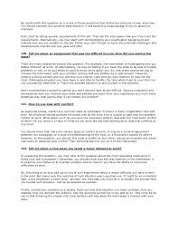 Accounts Payable Analyst Interview Questions Answers Pdf