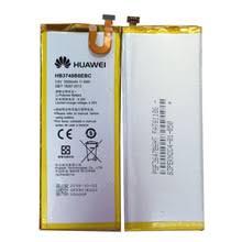 Buy 3000mah <b>hb3748b8ebc</b> battery and get free shipping <b>on</b> ...