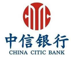 citic bank china citic bank helps private enterprises to expand b r market