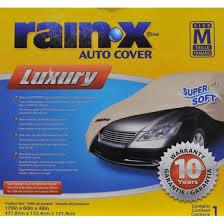 Rain X Car Cover Beige Walmart Com