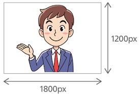 「ブログ用 イラスト 無料 データ 画像の大きさ」の画像検索結果