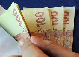 Деньги украли на работе