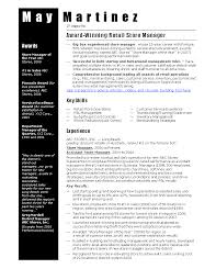 Department Store Manager Resumes Free Retail Store Manager Resume Templates At Allbusinesstemplates Com