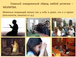 Традиционные русские обычаи и обряды Реферат Реферат тему обычаи традиции
