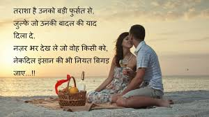 Beautiful Images Of Love Couple With Quotes Best of Beautiful Images Of Love Couple With Quotes Animaxwallpaper