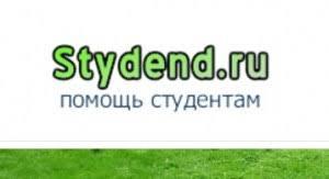 Где заказать контрольную работу студенту из России