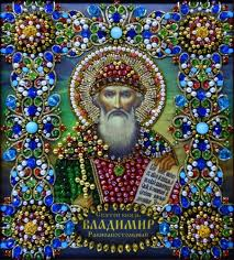<b>Ткань с нанесенной</b> авторской <b>схемой</b> Святой князь Владимир ...