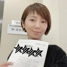 元おニャン子クラブのメンバーだった渡辺満里奈さん当時もかなりの人気
