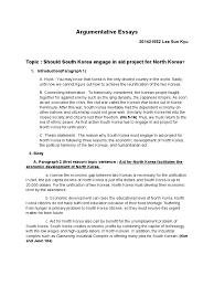 out line argumentative essay lee sun kyu international  out line argumentative essay 201421552 lee sun kyu international politics south korea