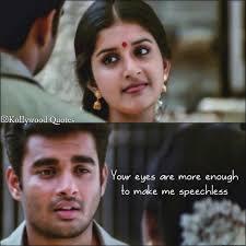 48582587 Pin By Indirani Shanmugam On My Favorite Movies Quotes
