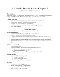 Ap World Study Guide
