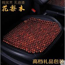 computer chair seat cushion. Quality Rosewood Wooden Bead Car Seat Cushion Single Summer Office Computer Chair Square Pad Sofa Seat-in Automobiles Covers From