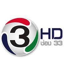 ช่อง 3HD - Live [TV]