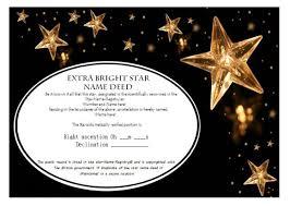 Name A Star Certificate Template