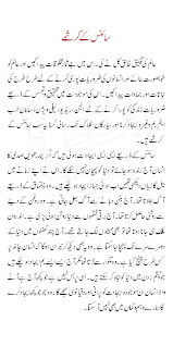 essay about science miracles of science urdu essay topics urdu mazmoon miracles of science