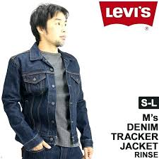 Levis Mens Size Chart Ssilink Co