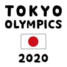 東京オリンピックのイラスト「日の丸と文字」   かわいいフリー素材集 ...